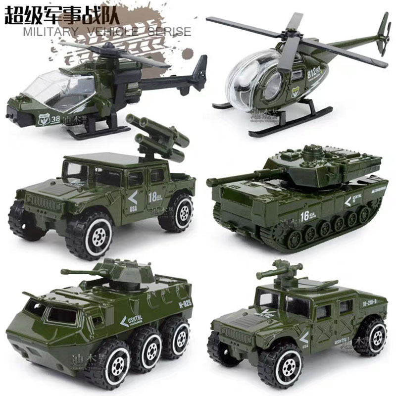Đồ chơi mô hình 6 thiết bị quân sự làm bằng sắt - 8702