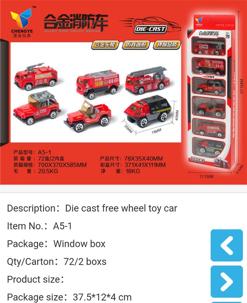 Đồ chơi mô hình 6 xe oto CứuHỏa làm bằng sắt - A51