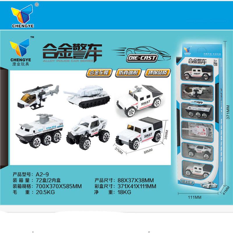 Đồ chơi mô hình 6 xe oto cảnh sátlàm bằng sắt - A29