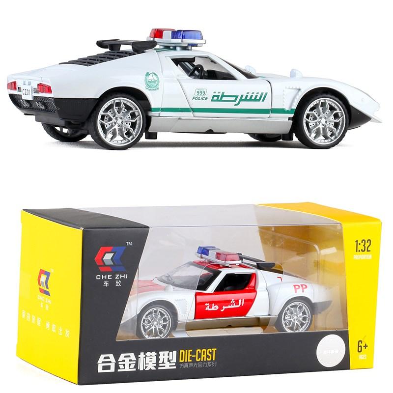 Đồ chơi mô hình xe cảnh sát làm bằng sắt - CZ103J