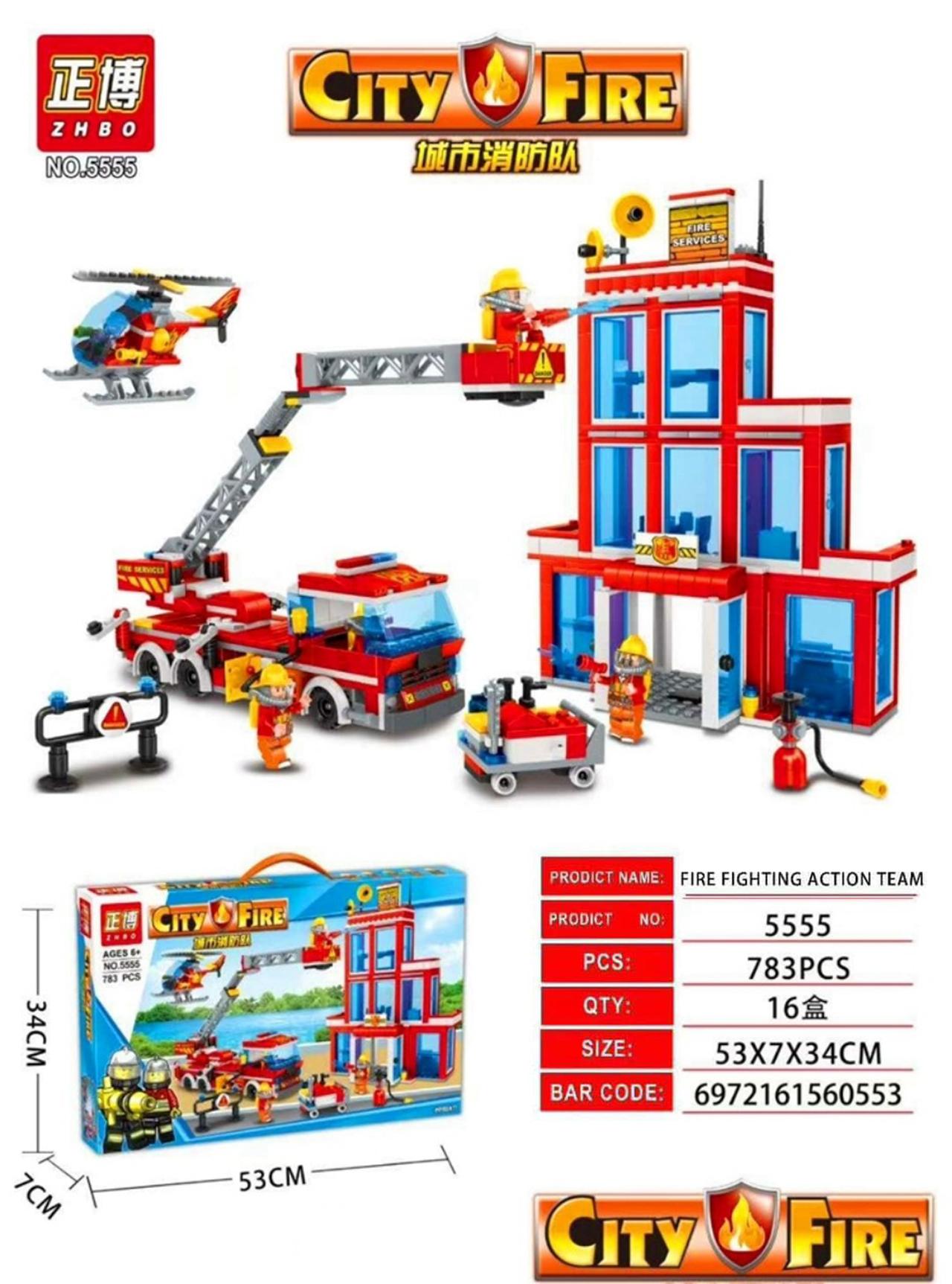 Lắp ráp Lego Fire Trạm Cứu Hỏa - ZHBO 5555