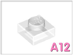 Nút vuông 1x1 - Trắng trong (LEGO)