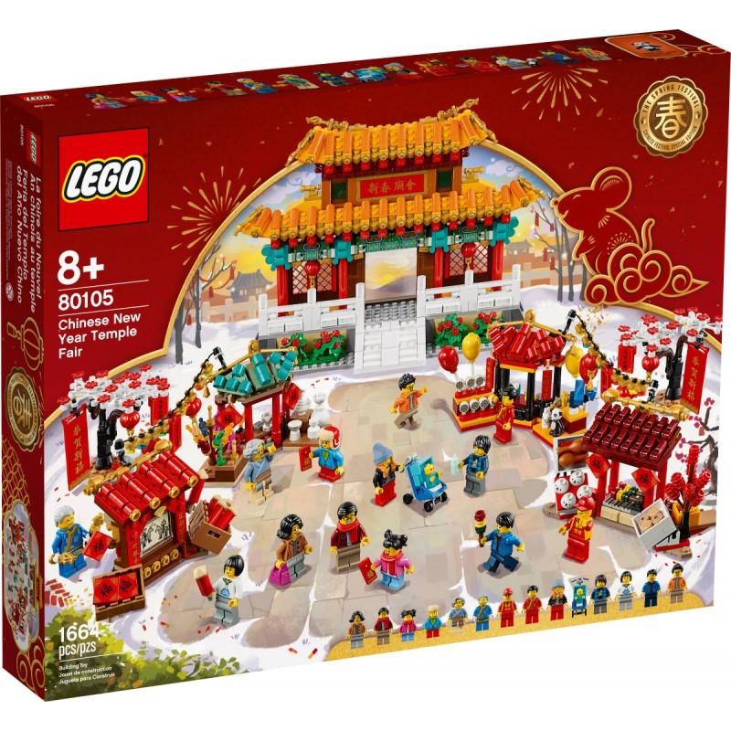 80105 LEGO Chinese New Year Temple Fair - Hội chợ năm mới
