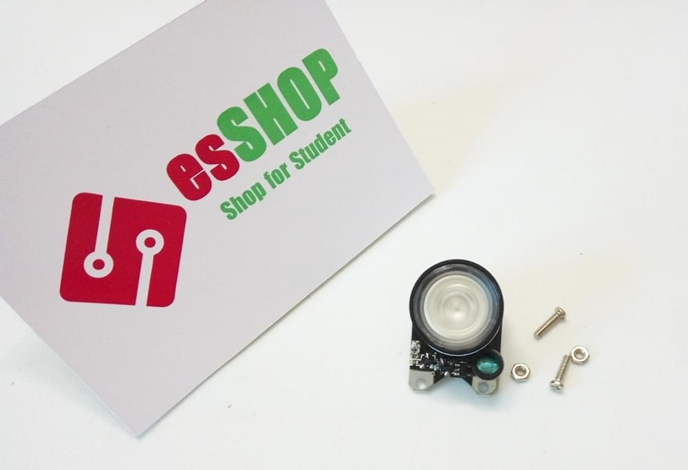 B0153 - Đèn hồng ngoại 3W dùng cho camera nhìn ban đêm