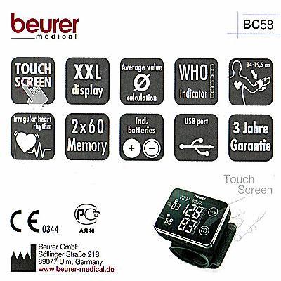 Máy đo huyết áp điện tử cổ tay Beurer BC58
