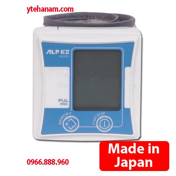 Máy đo huyết áp điện tử cổ tay ALPK2 K2-051. Made in Japan