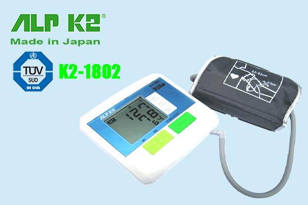 Máy đo huyết áp bắp tay ALPK2 K2-1802 Made in Japan
