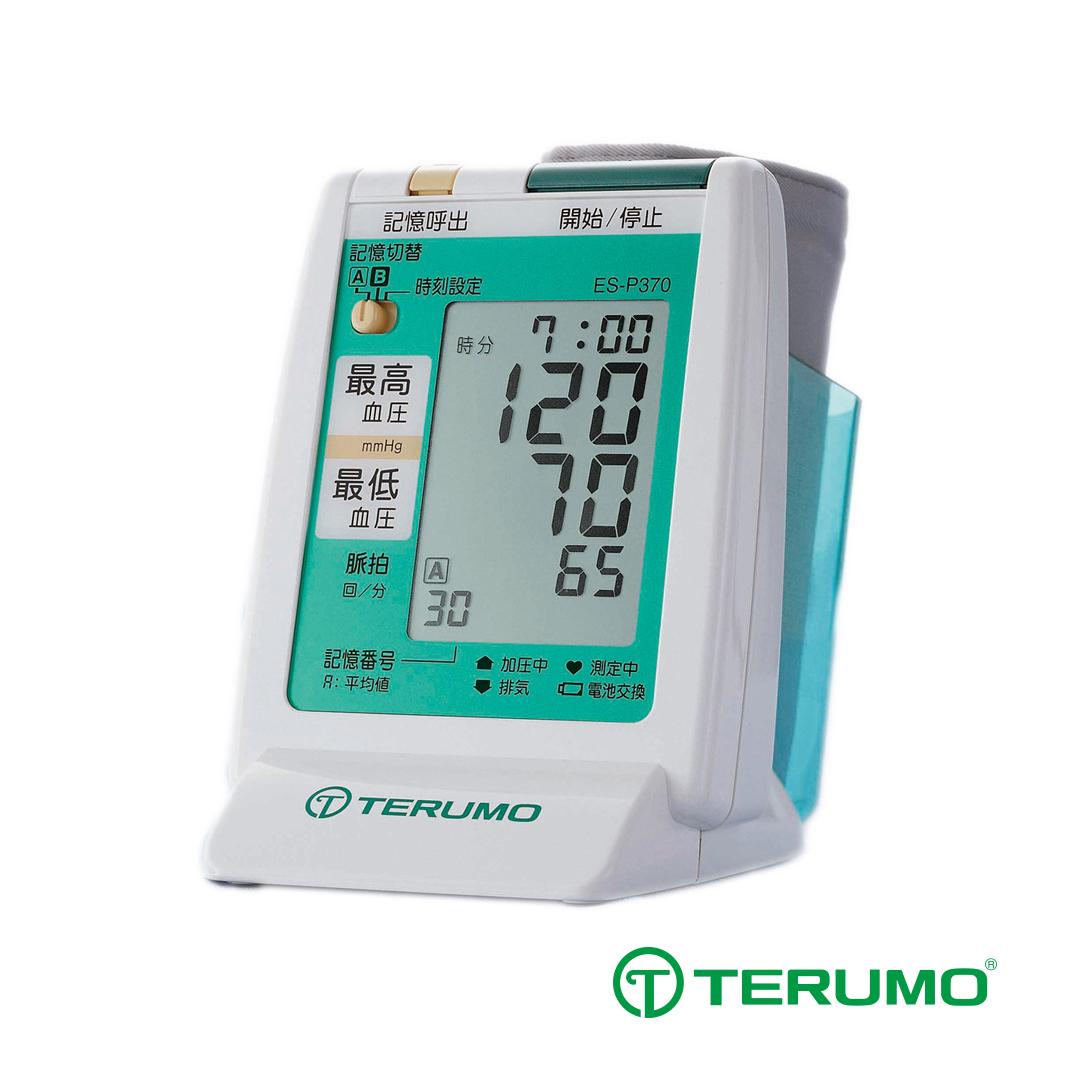 Máy đo huyết áp bắp tay Terumo ES-P370