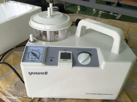 Máy hút dịch đờm yuyue ( Yuwell ) model 7E-A