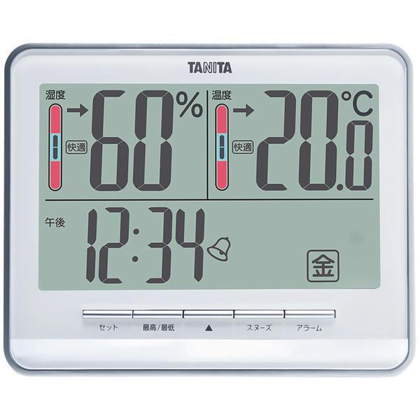 Nhiệt ẩm kế Tanita TT-538