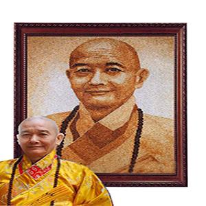Chân Dung Khách