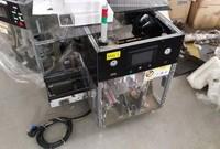 Máy tra keo tự động CT1005