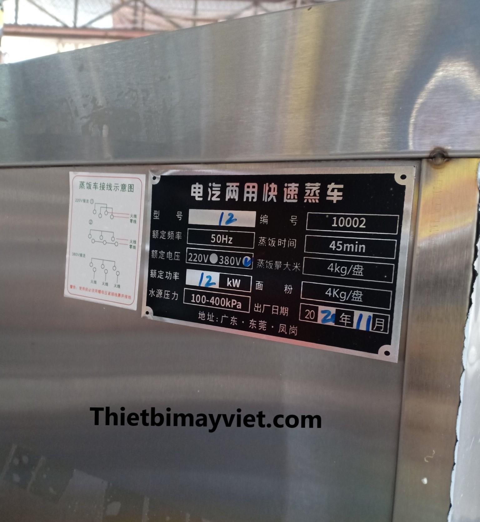 Tủ Nấu Cơm Điện 12 Khay Nhập Khẩu