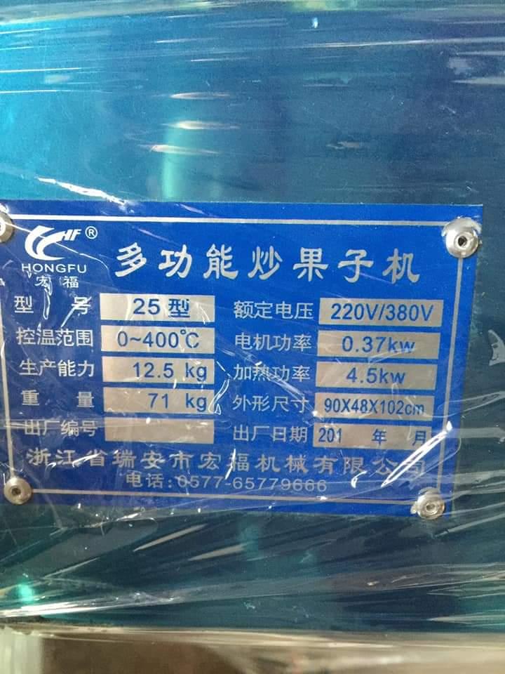 máy rang hạt dẻ 12.5kg