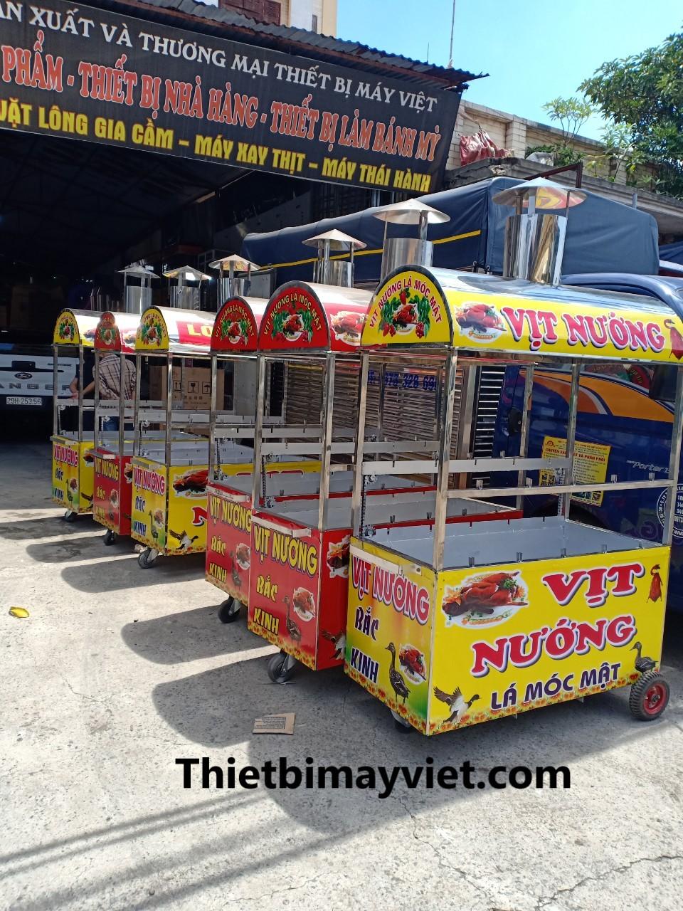 Xe nướng vịt  2 tầng 5 con