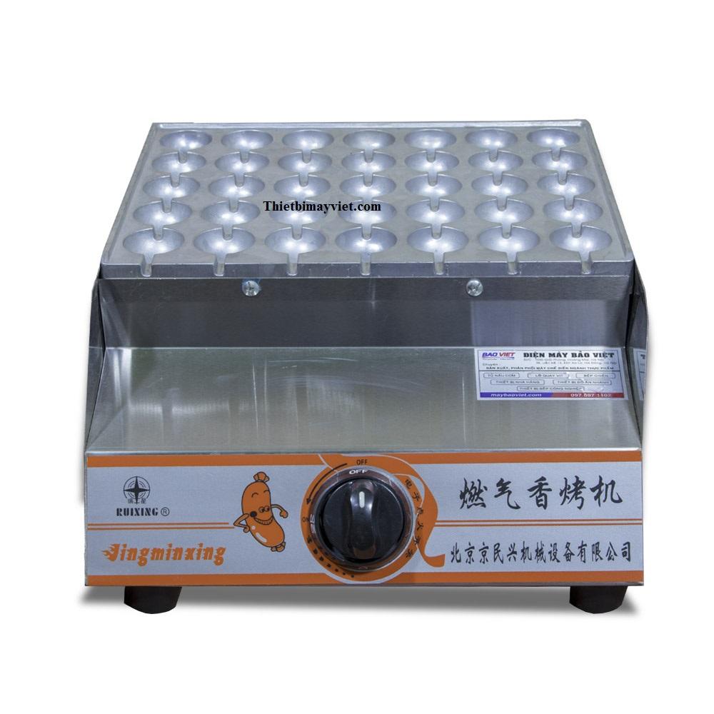 Bếp nướng trứng cút dùng gas BNTC-01