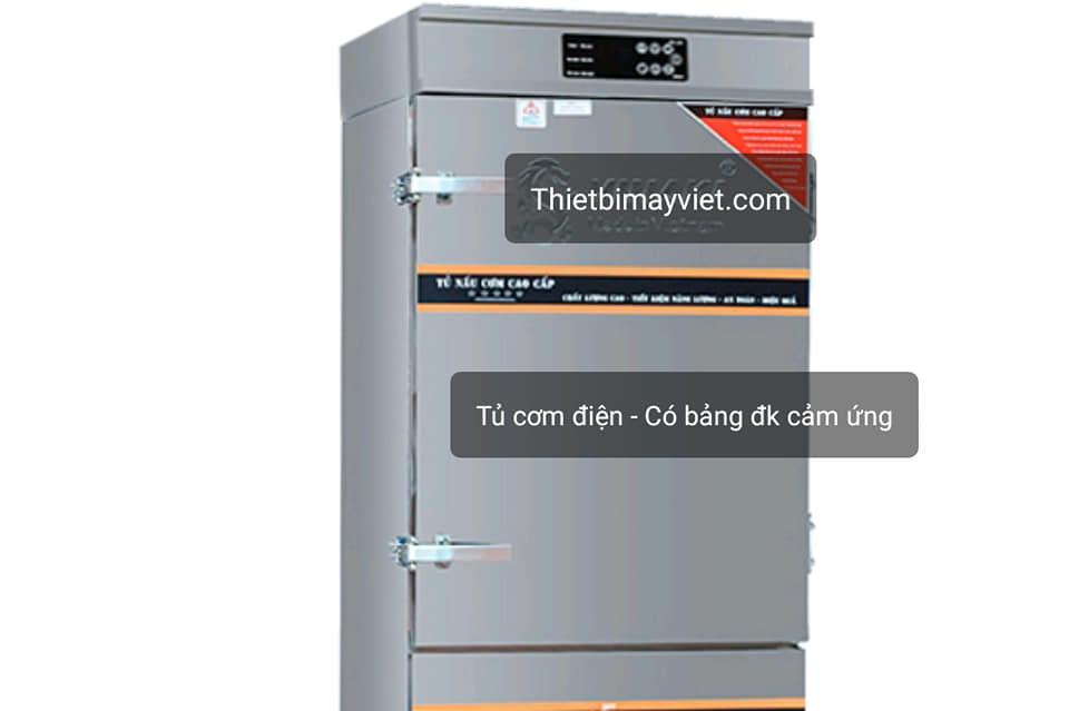 Tủ cơm điện có điều khiển cảm ứng