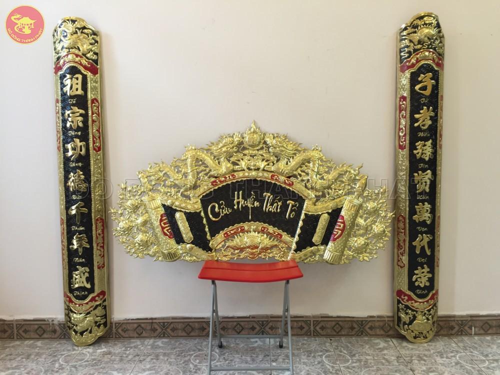 Bộ Cuốn Thư Câu Đối Cửu Huyền Thất Tổ Đồng Vàng Dài 1,76 m, cao 88 cm