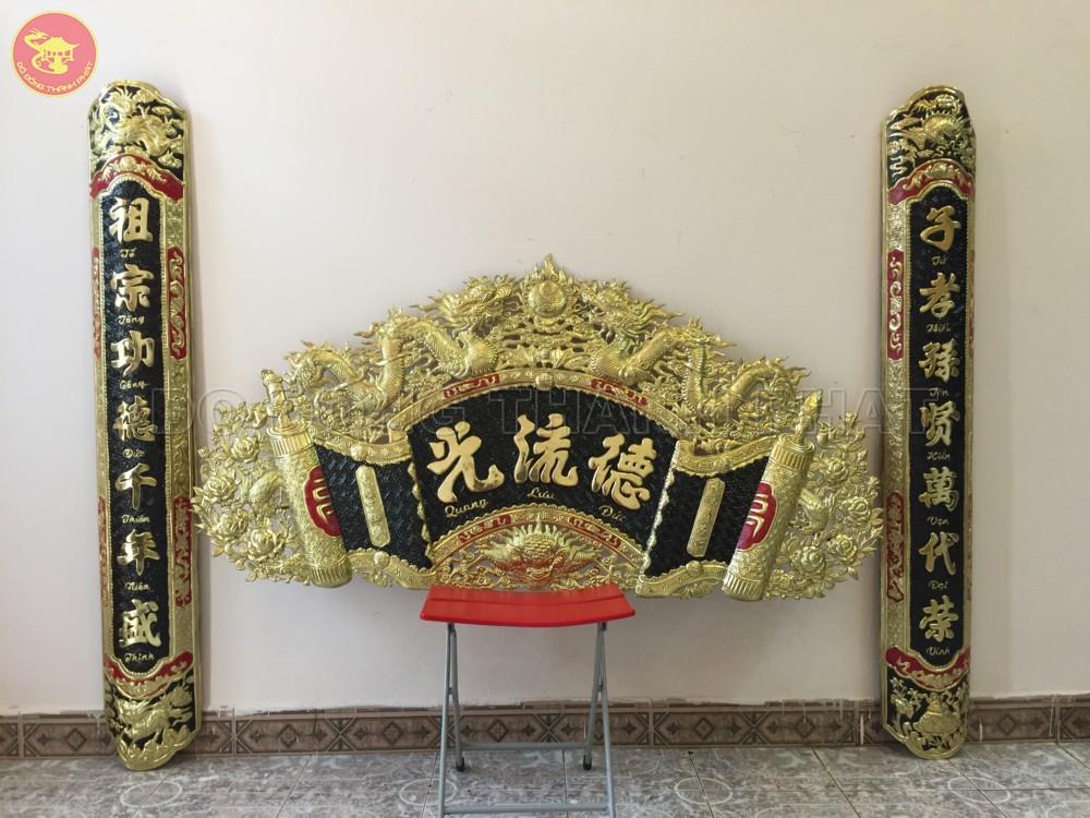 Bộ cuốn thư câu đối đồng vàng Đức Lưu Quang