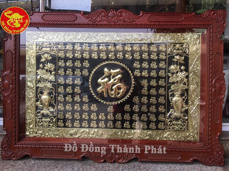 Tranh Đồng Phong Thủy 100 Chữ Phúc