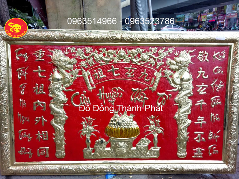 Bài Vị Cửu Huyền Thất Tổ Bằng Đồng Vàng Kiểu Chữ Hán Nôm