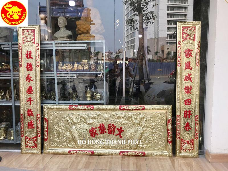 Bộ Hoành Phi Câu Đối Đồng Thờ Phụng Gia Tiên Mẫu Cổ Dài 1,76 m Cho Khách Tân Phú Sài Gòn