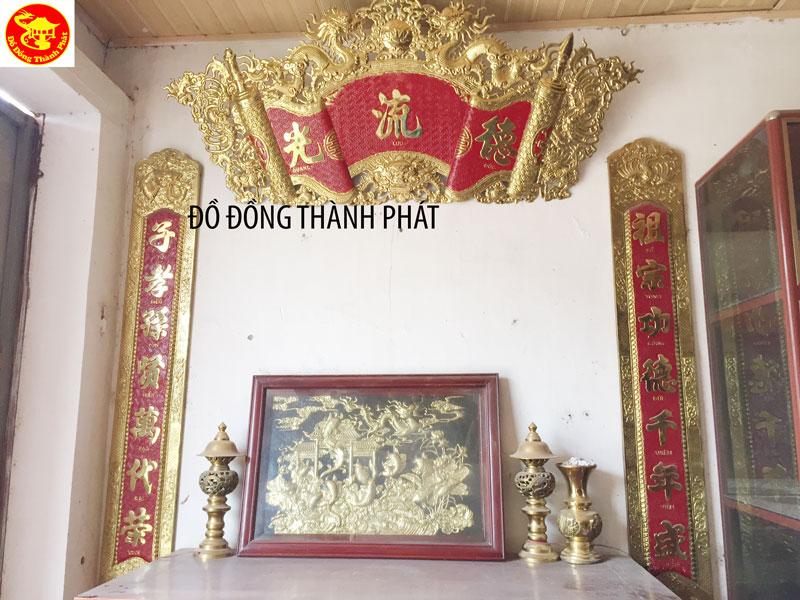 Bộ Cuốn Thư Câu Đồng Mẫu Tứ Linh