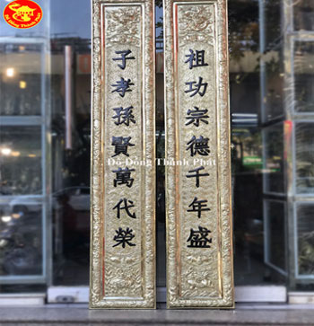Bộ Cuốn Thư Câu Đối Đồng Thờ Phụng Gia Tiên Dài 1,76 m Cho Khách Vĩnh Yên Vĩnh Phúc