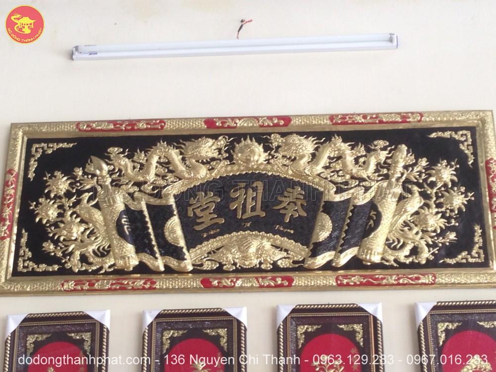 Bộ Hoành Phi Câu Đối Đồng vàng Dài 1,55m