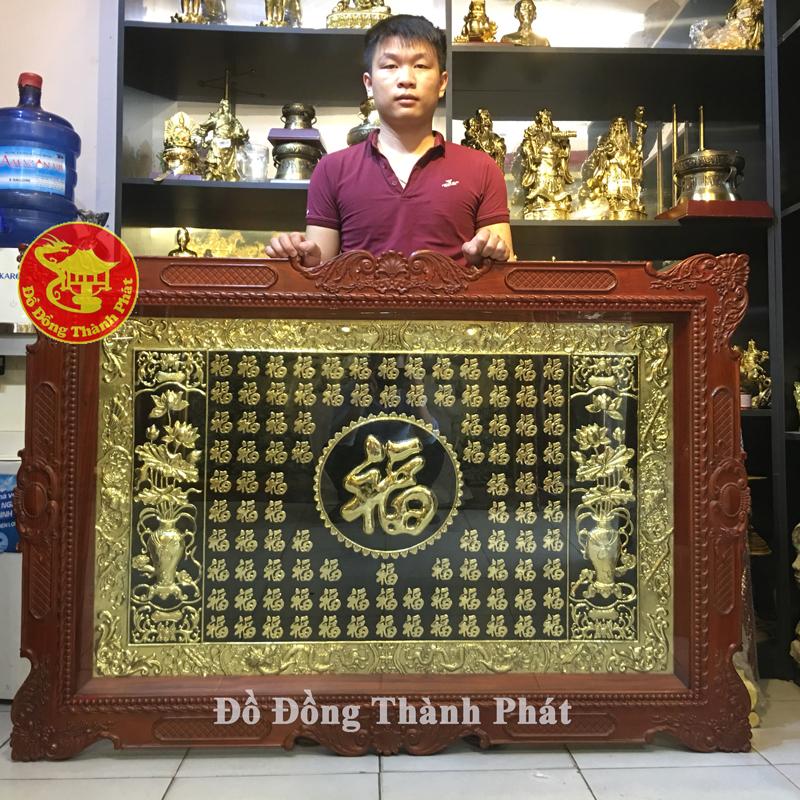 Tranh Đồng Bách Phúc, Tranh Đồng Phong Thủy Bách Phúc