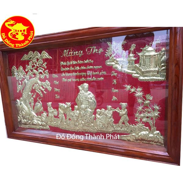 Tranh Đồng Mừng Thọ Cụ Bà| Địa Chỉ Bán Tranh Đồng Tại Hà Nội, Đà Nẵng