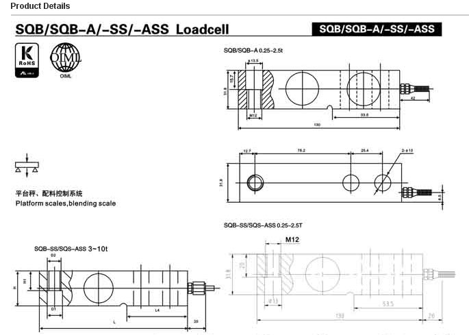 catalog loadcell sqb 1