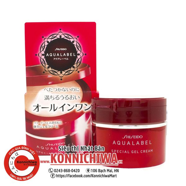 kem-duong-5in1-shiseido-aqualabel-90g-do