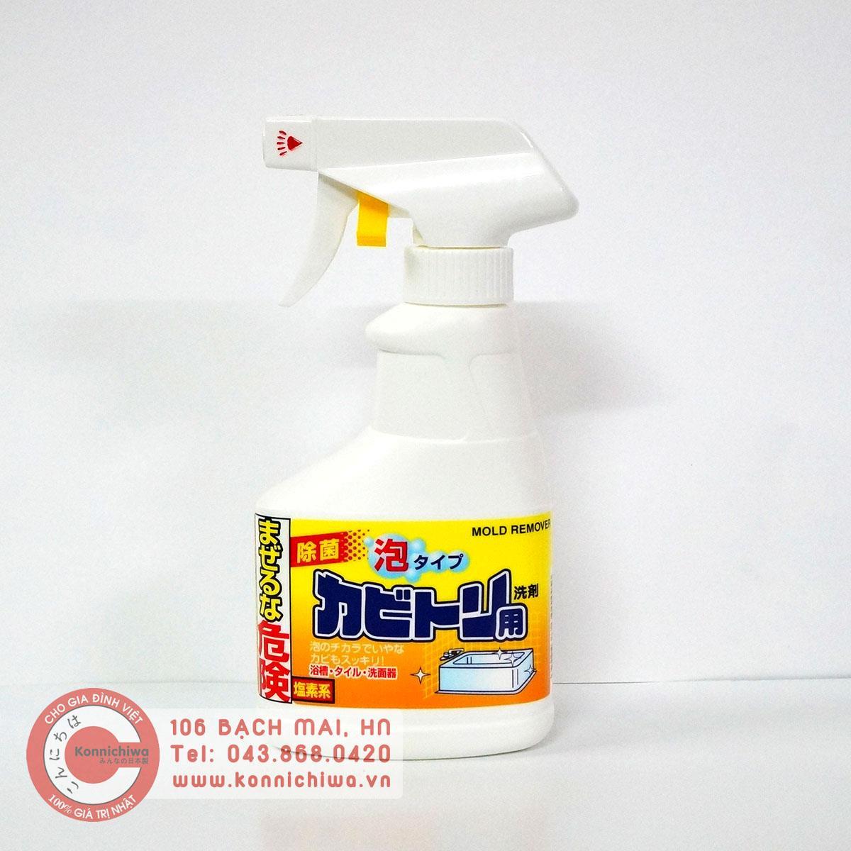 xit-chong-nam-moc-toilet-chai-300ml