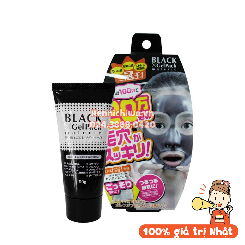 gel-lot-mun-dau-den-mun-cam-sach-sau-black-gel-pack-90g