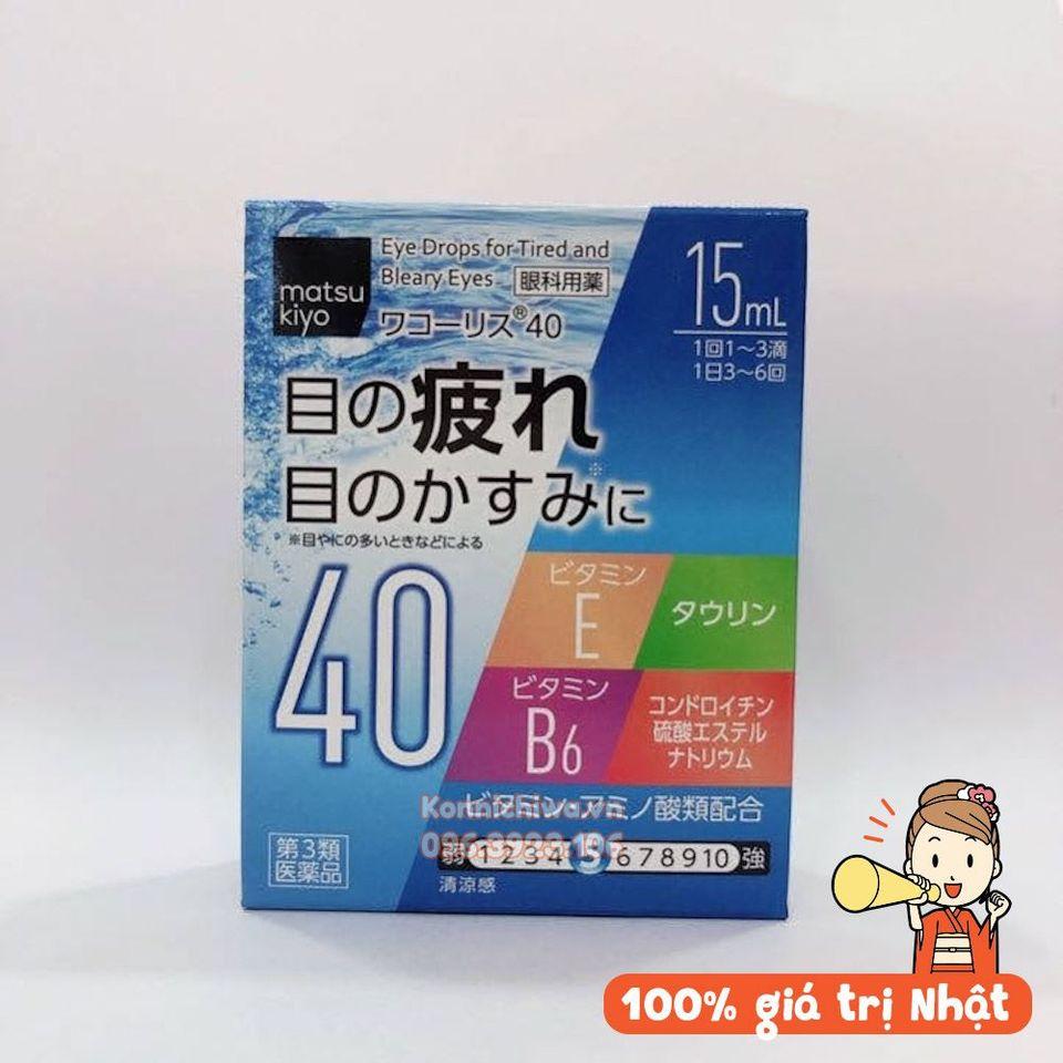 thuoc-nho-mat-matsukiyo-wako-squirrel-40-15ml