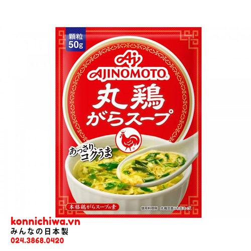 hat-nem-vi-ga-ajinomoto-goi-50g