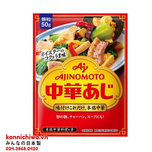 nem-tom-ajinomoto-goi-50g
