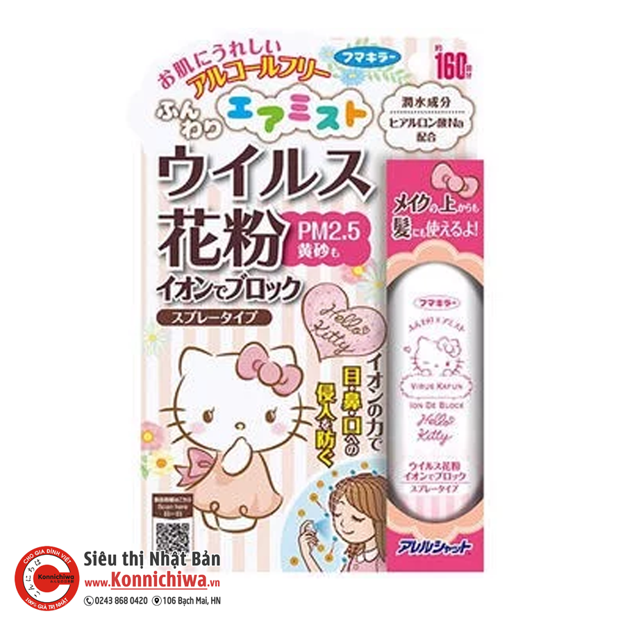 xit-khang-khuan-virus-pm-2-5-phan-hoa-fumukira-hello-kitty-65ml