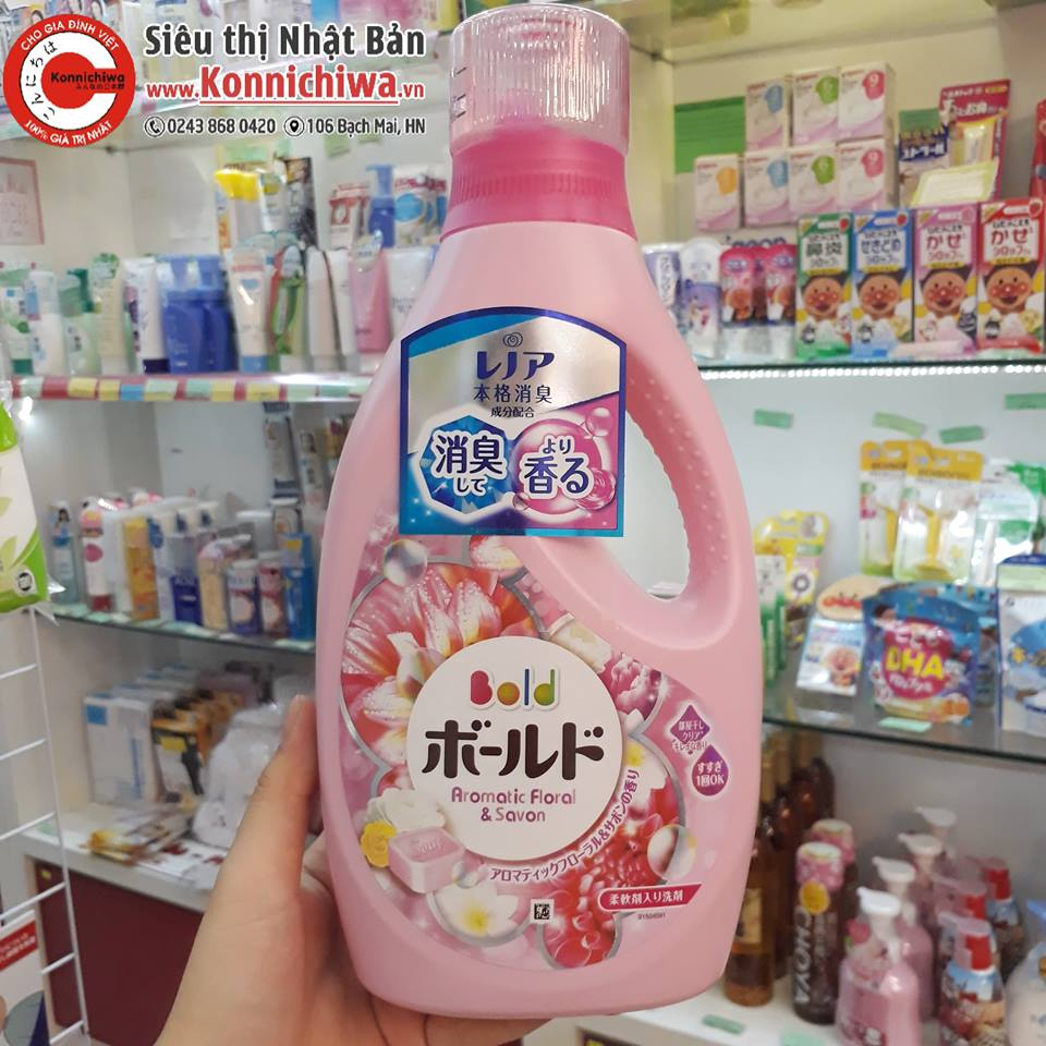 nuoc-giat-gel-ball-can-850g