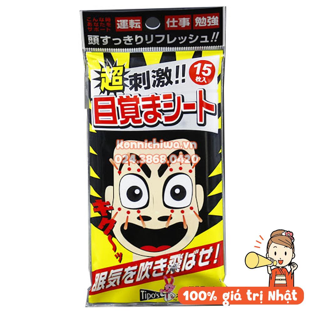 khan-uot-lanh-yuwa-giup-tinh-ngu-goi-15-to