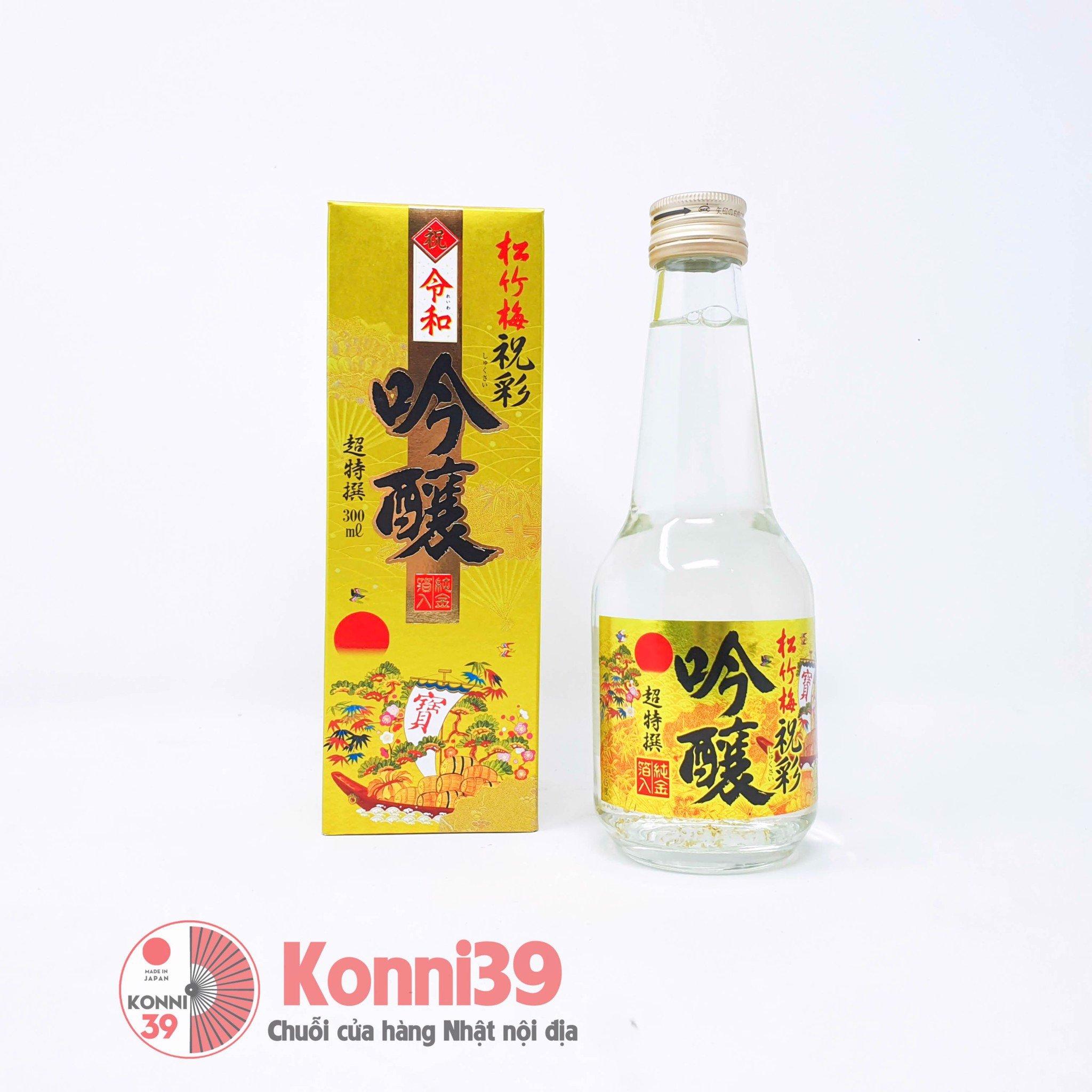 ruou-sake-vay-vang-300ml