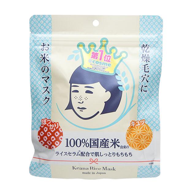 mat-na-tinh-chat-gao-se-khit-lo-chan-long-keana-set-10c