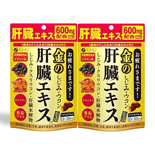 vien-uong-bo-gan-chiet-xuat-nghe-va-hen-fine-japan-90-vien