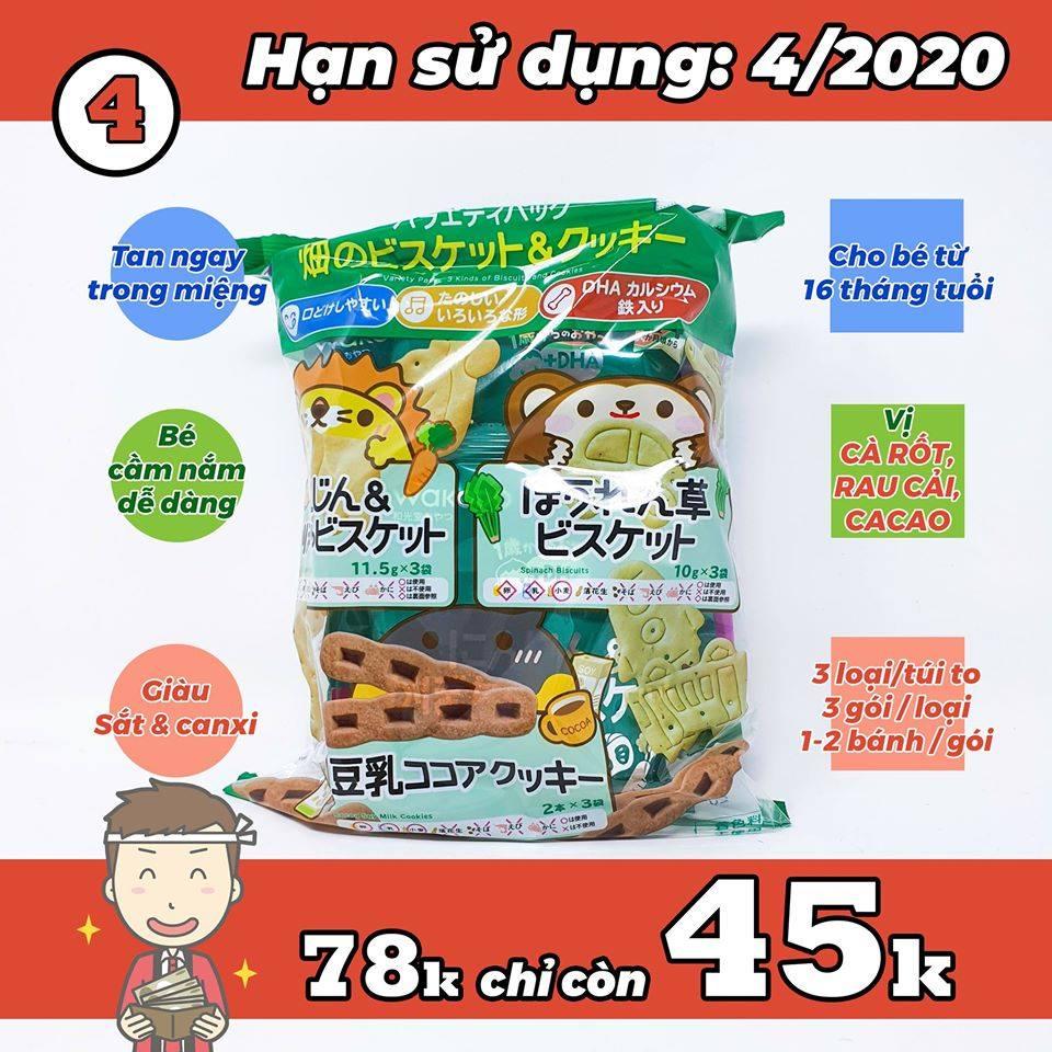 t4-2020-banh-wakodo-vi-rau-cu-va-cacao-bs-dha-tui-71g-1y4m