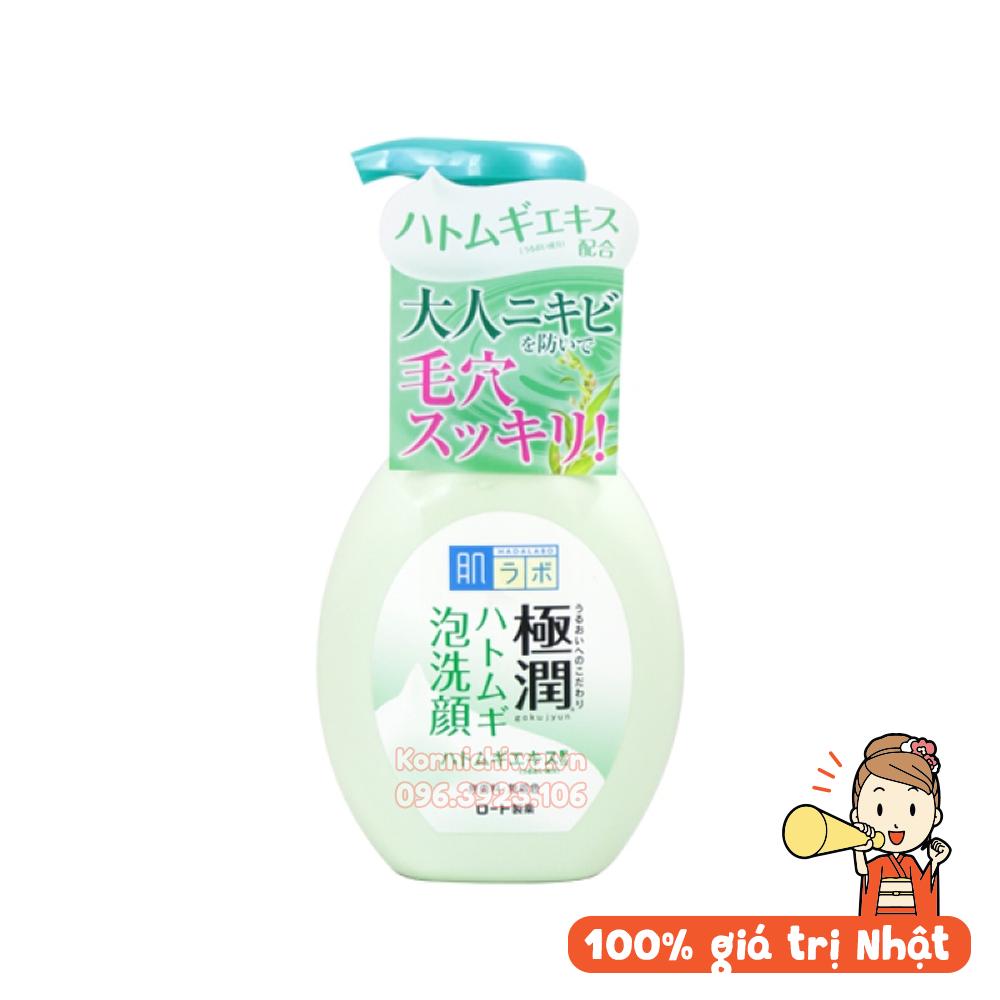 sua-rua-mat-tao-bot-hada-labo-nhat-ban-160ml-hadalabo-gokujyun-foaming-cleanser