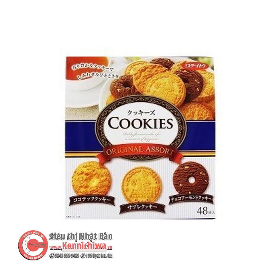 hsd-8-12-21-banh-cookies-original-assort-ito-hop-48-goi