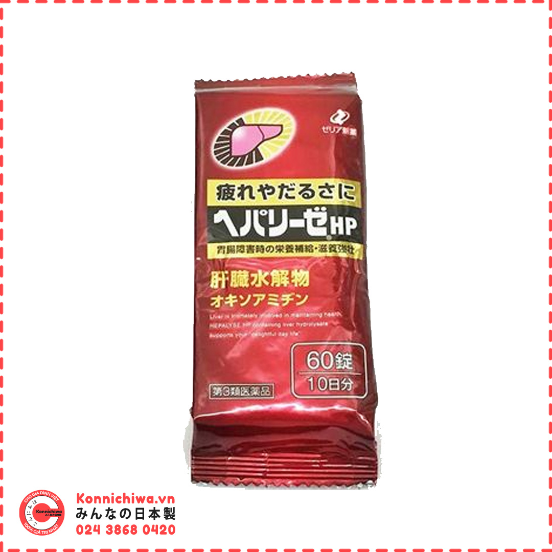 vien-uong-bo-gan-liver-hydrolysate-60-vien