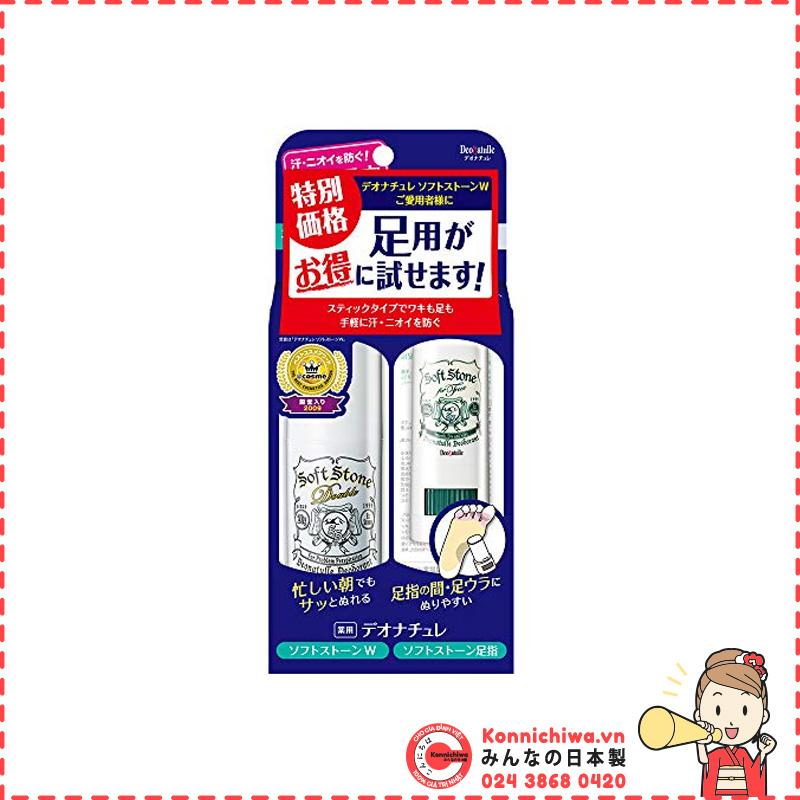 set-2-lan-nach-da-khoang-va-lan-khu-mui-chan-deonatulle-softstone