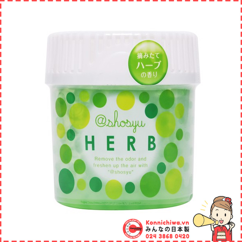 hop-thach-khu-mui-kokubo-150g-herb